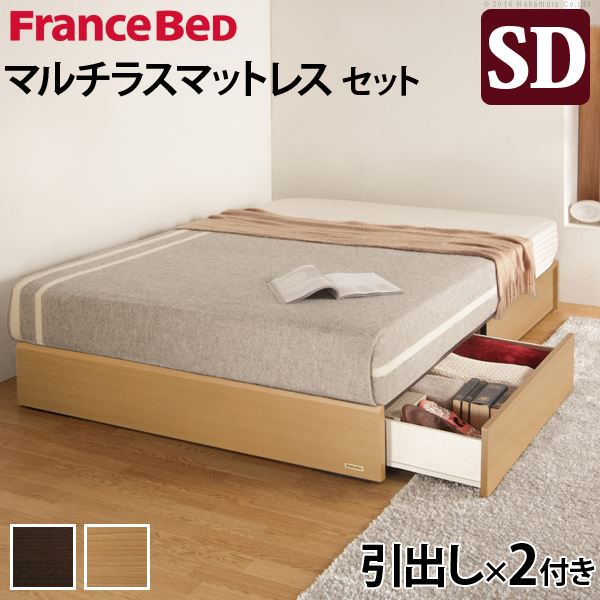 【送料無料】【フランスベッド】 ヘッドボードレス ベッド 引き出しタイプ セミダブル マットレス付き ナチュラル i-4700581 〔寝室〕【代引不可】