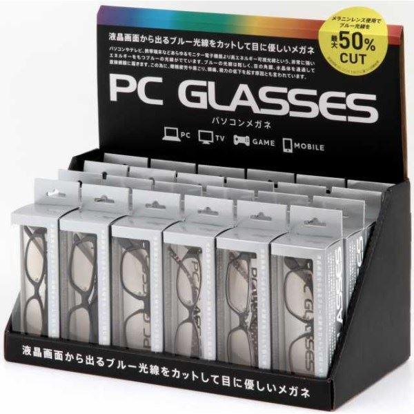 【送料無料】パソコングラス 大人PC 24pcsセット(9SKUアソート)【代引不可】