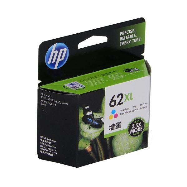 【送料無料】(まとめ) HP インクHP62XL C2P07AAカラー増量【×3セット】