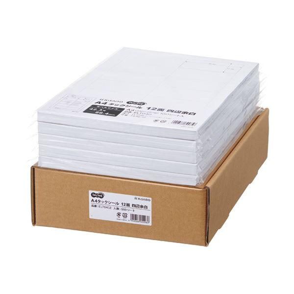 【送料無料】TANOSEE A4タックシール業務用パック 12面 42.3×86.4mm 四辺余白 1箱(500シート:100シート×5冊)
