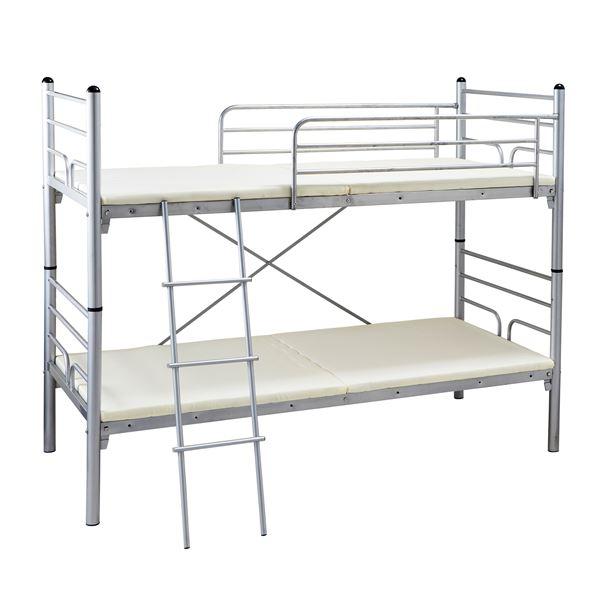 【送料無料】スタッキングベッド/二段ベッド 【シルバー】 上段・下段分割式 スチールフレーム【代引不可】
