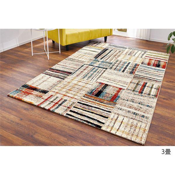 【送料無料】トルコ製 ラグマット/絨毯 【約200cm×250cm フェス】 長方形 抗菌防臭 消臭機能付き 〔リビング ダイニング〕