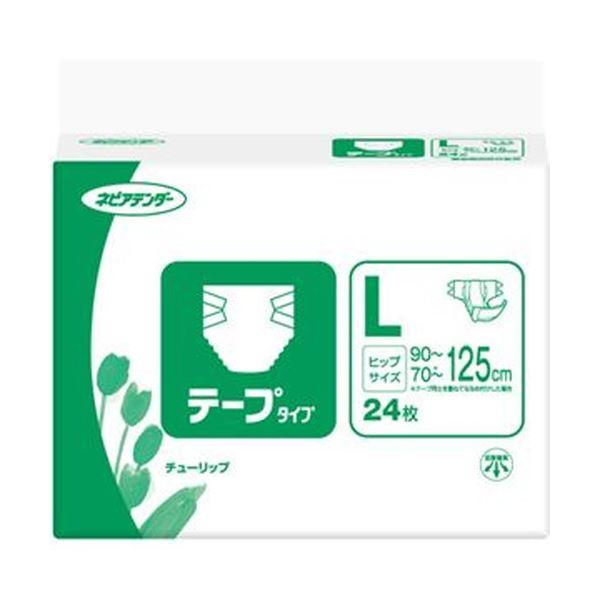 【送料無料】(まとめ)王子ネピア ネピアテンダー テープタイプL 1セット(48枚:24枚×2パック)【×3セット】