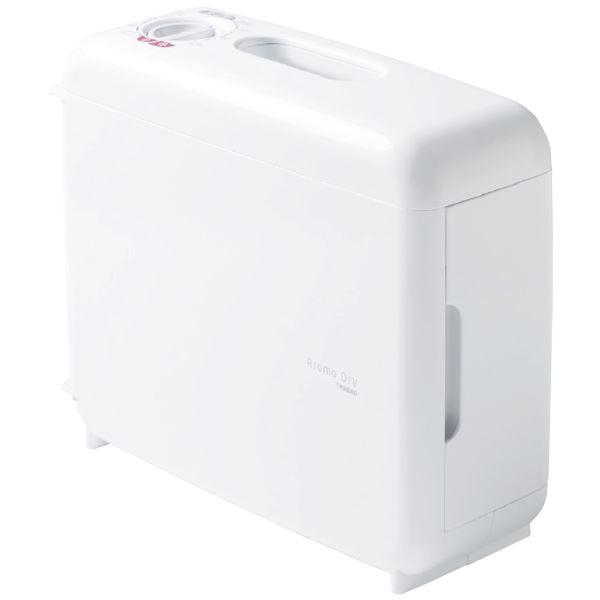 【送料無料】ツインバード さしこむだけのふとん乾燥機 アロマドライ FD-4149W