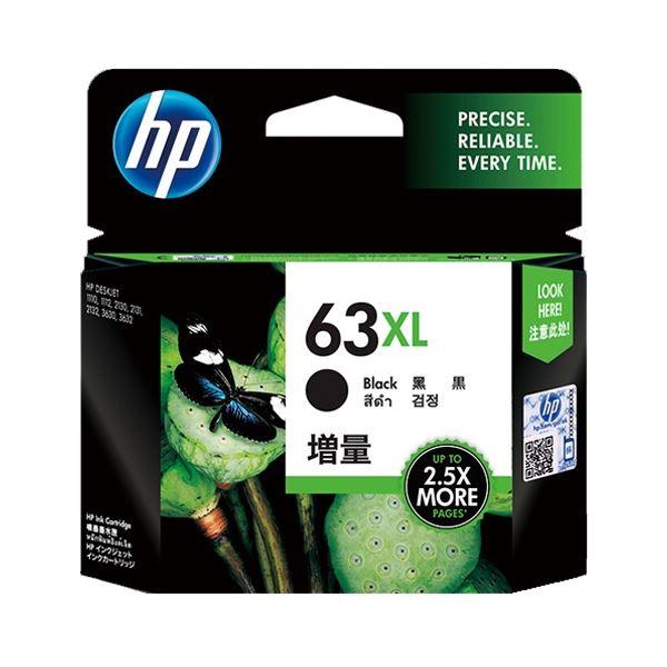 【送料無料】(まとめ) HP インクHP63XL F6U64AAブラック増量【×3セット】