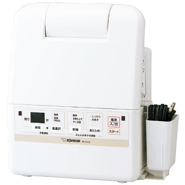 【送料無料】象印 ふとん乾燥機 RF-EA20