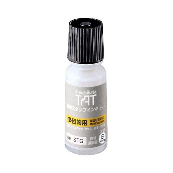 【送料無料】(まとめ) シヤチハタ 強着スタンプインキ タート (多目的タイプ) 小瓶 55ml 白 STG-1 1個 【×10セット】