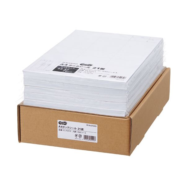 【送料無料】TANOSEE A4タックシール業務用パック 21面 42.4×70mm 1箱(500シート:100シート×5冊)