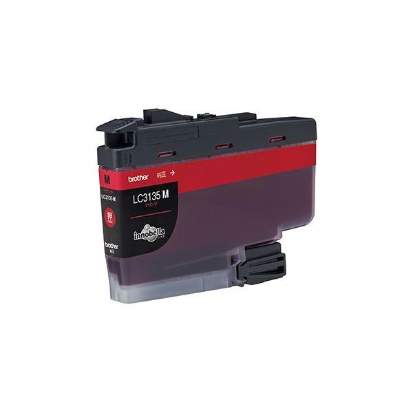 【送料無料】(業務用5セット)【純正品】 ブラザー LC3135M インク 超大容量 マゼンタ