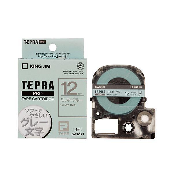 【送料無料】(まとめ) キングジム テプラ PRO テープカートリッジ ソフト 12mm ミルキーブルー/グレー文字 SW12BH 1個 【×10セット】