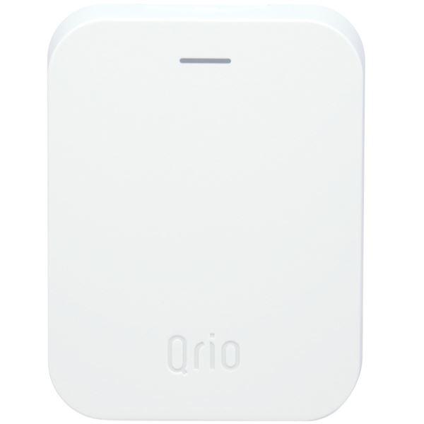 【送料無料】Qrio Qrio Hub (キュリオハブ) 中継機 Q-H1