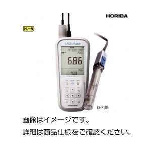 防水pHメーター LAQUAact D-74S
