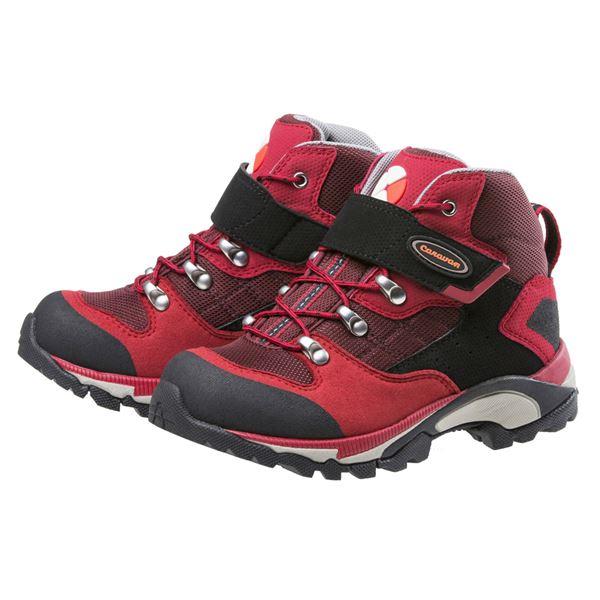 【送料無料】Caravan(キャラバン) C1_JR 登山靴 トレッキングシューズ レッド 23.0cm