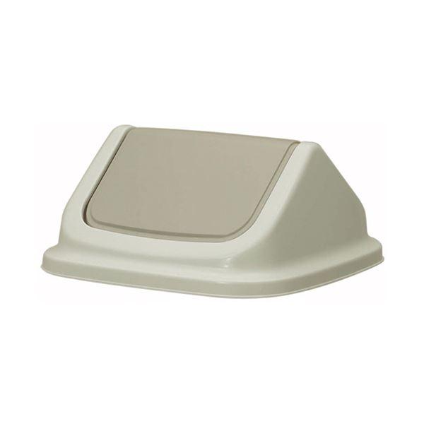 【送料無料】(まとめ) 新輝合成 ダストボックス 45 フタのみ グレー DS-988-062-0 1個 【×10セット】