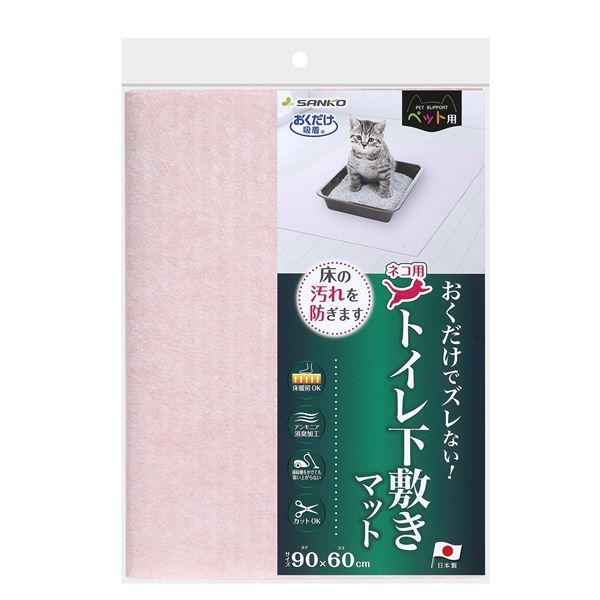 (まとめ)おくだけ吸着トイレ下敷きマット(ネコ用)(ペット用品)【×60セット】