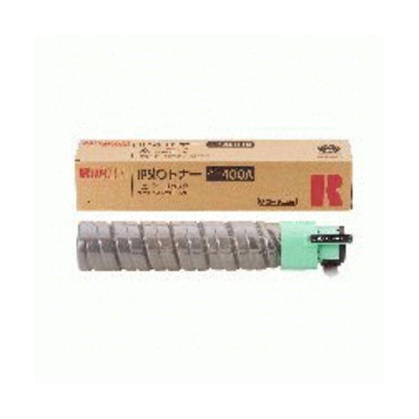 【送料無料】リコー IPSiO トナータイプ400A ブラック 636596 1個