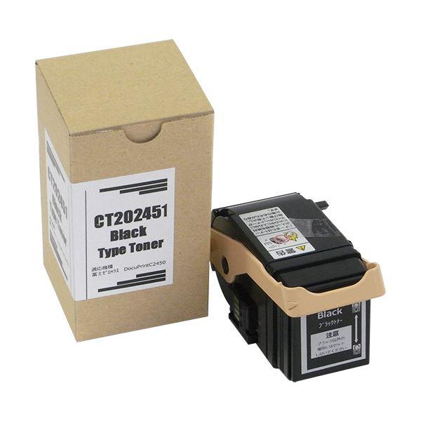 【送料無料】トナーカートリッジ CT202451汎用品 ブラック 1個