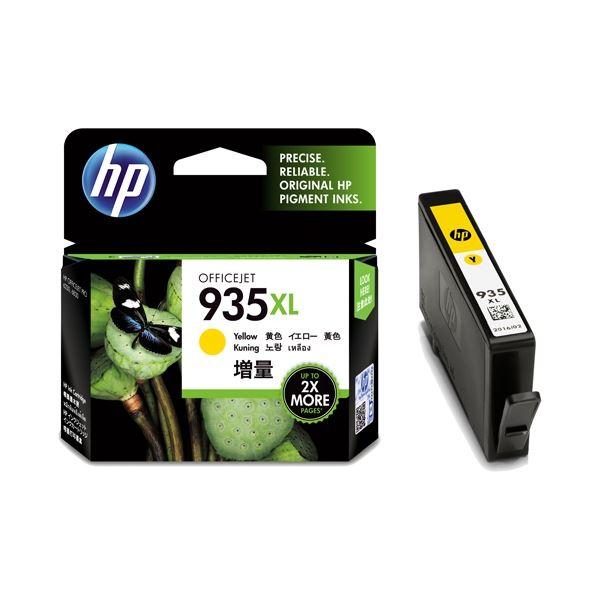 【送料無料】(まとめ) HP インクHP935XL C2P26AA イエロー増量【×5セット】