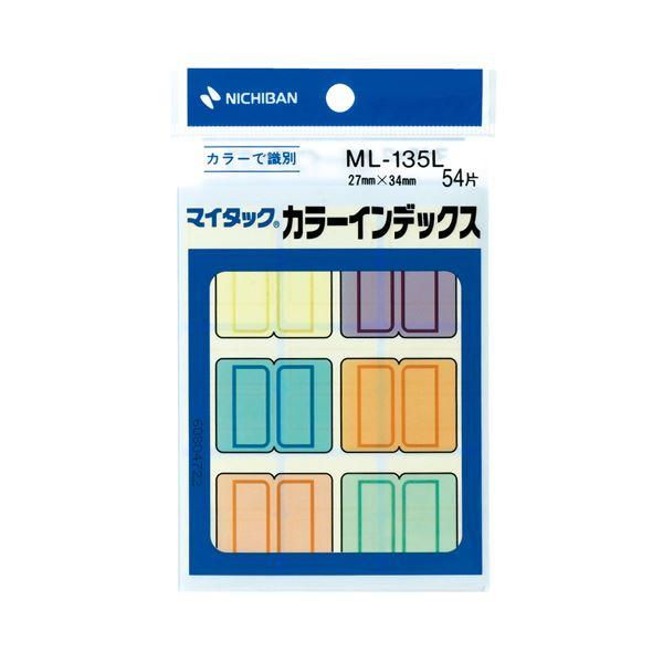 【送料無料】(まとめ) ニチバン マイタック カラーインデックス大 27×34mm 6色 ML-135L 1パック(54片:各色9片) 【×100セット】