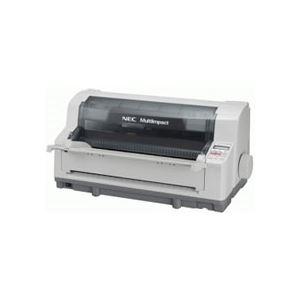 【送料無料】NEC MultiImpactドットインパクトプリンタ 136桁 複写枚数9枚 PR-D700XA 1台