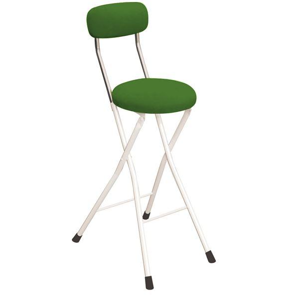 【送料無料】円座 折りたたみ椅子 【4脚セット グリーン×ミルキーホワイト】 幅36cm 日本製 スチール 『ラウンドクッションチェアハイ』【代引不可】