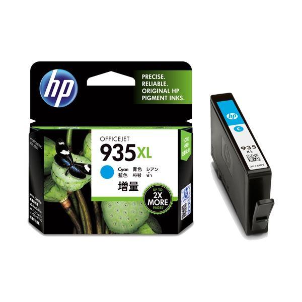 (まとめ) HP IJカートリッジHP935XL C2P24AA シアン増量【×5セット】