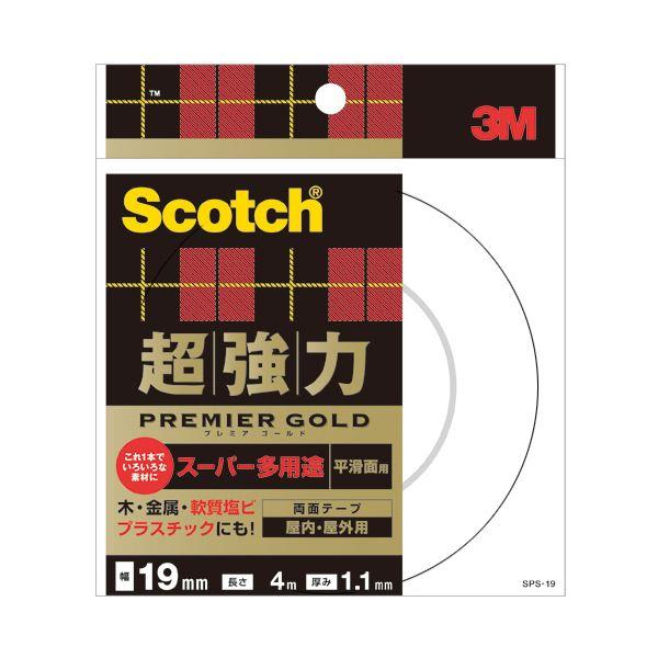 【送料無料】(まとめ) 3M スコッチ 超強力両面テープ プレミアゴールド (スーパー多用途) 19mm×4m SPS-19 1巻 【×10セット】