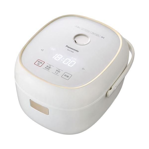 パナソニック(家電) IHジャー炊飯器 3.5合 (ホワイト)