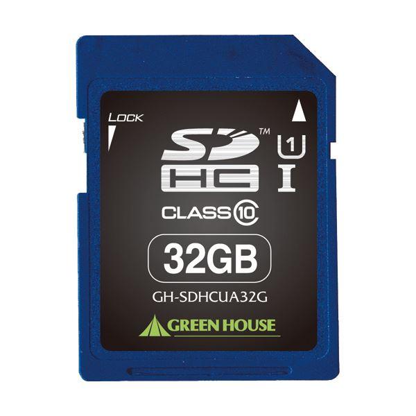 グリーンハウス SDHCカード 32GBUHS-I Class10 GH-SDHCUA32G 1枚