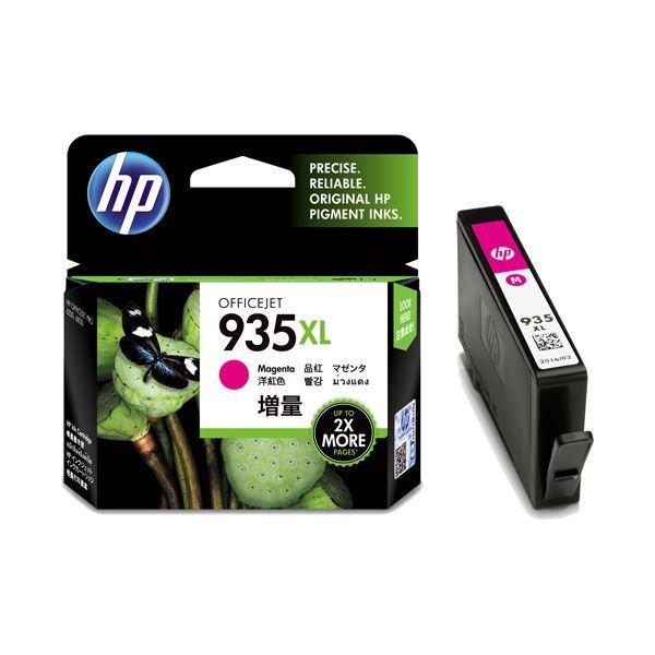 【送料無料】(まとめ) HP インクHP935XL C2P25AA マゼンタ増量【×5セット】