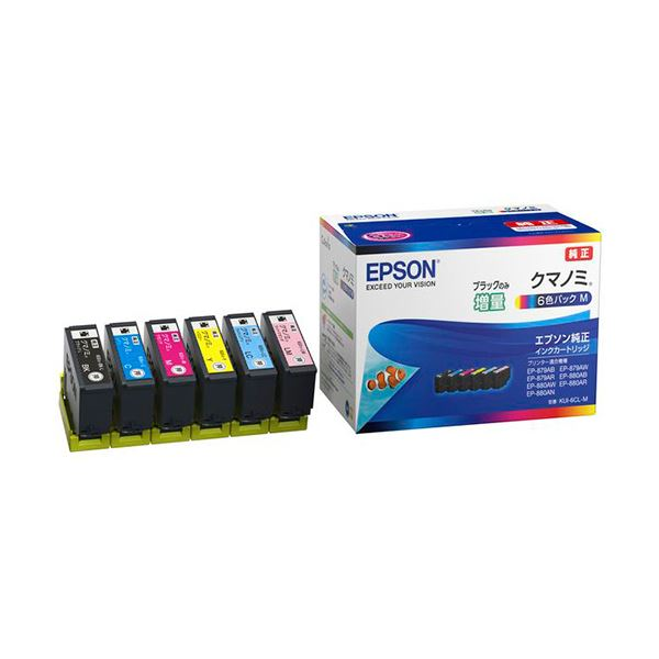 (まとめ)エプソン インクカートリッジ クマノミ6色パックM(黒のみ増量) KUI-6CL-M 1箱(6個:各色1個)【×3セット】