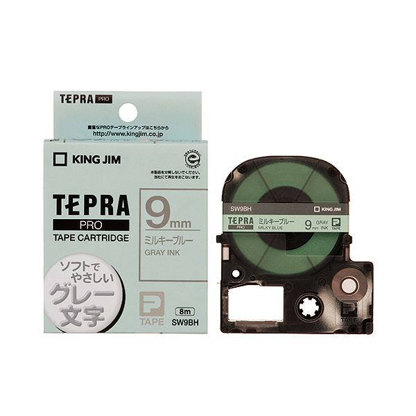 【送料無料】(まとめ) キングジム テプラ PRO テープカートリッジ ソフト 9mm ミルキーブルー/グレー文字 SW9BH 1個 【×10セット】