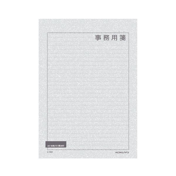 (まとめ) コクヨ 便箋事務用 A4 横罫 枠付29行 50枚 ヒ-522 1セット(5冊) 【×10セット】