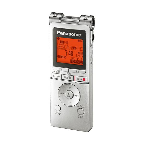 パナソニック ICレコーダー 8GBシルバー RR-XS470-S 1台
