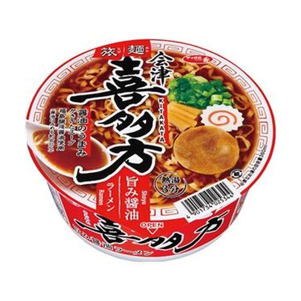【送料無料】(まとめ)サンヨー食品 サッポロ一番 旅麺喜多方醤油ラーメン 1ケース(12食)【×10セット】
