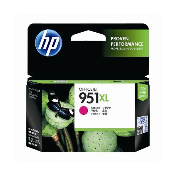 【送料無料】(まとめ) HP インクカートリッジ CN047AA マゼンタ【×3セット】