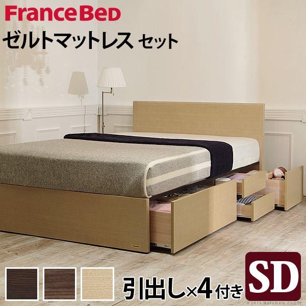 【送料無料】【フランスベッド】 フラットヘッドボード 国産ベッド 深型引き出し付 セミダブル マットレス付き ミディアムブラウン i-4700745【代引不可】