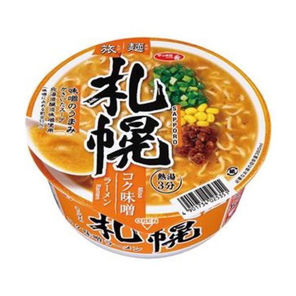 【送料無料】(まとめ)サンヨー食品 サッポロ一番 旅麺札幌味噌ラーメン 1ケース(12食)【×10セット】