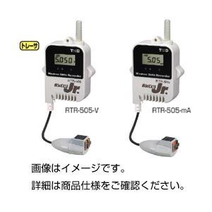 (まとめ)電圧ロガー RTR-505-V【×3セット】
