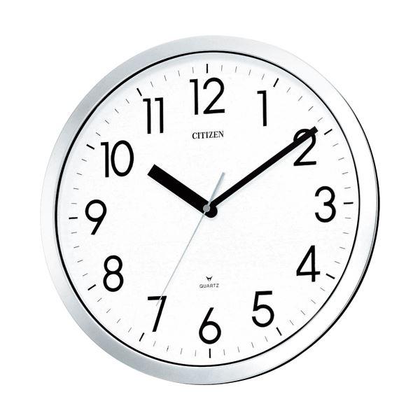【送料無料】シチズン 強化防滴防塵時計クロームメッキ(白) 4MG522-050 1台