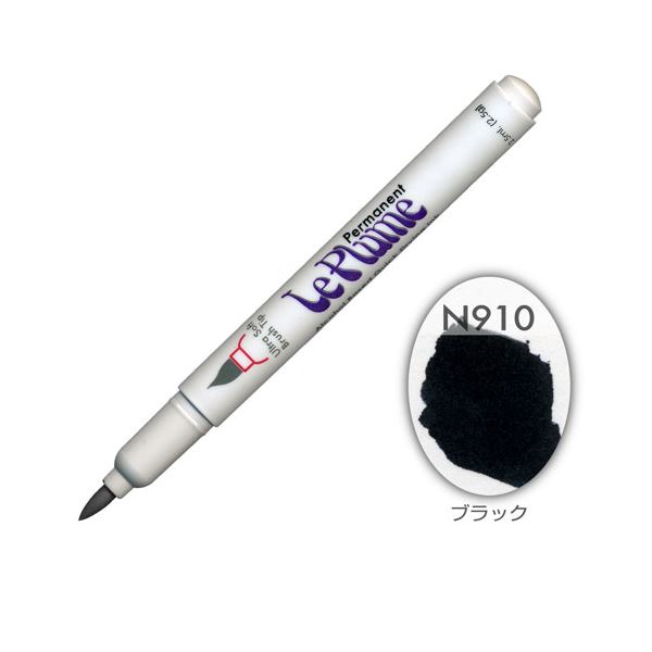 【送料無料】(まとめ)マービー ルプルームパーマネント単品 N910【×200セット】