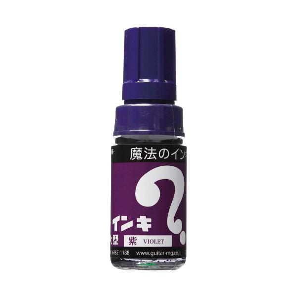 【送料無料】(まとめ) 寺西化学 油性マーカー マジックインキ大型 紫 ML-T8 1本 【×100セット】