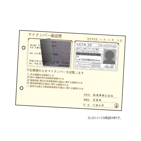 【送料無料】(まとめ) ヒサゴ コピー防止シール 2面 ホログラムタイプ 5シート入【×20セット】