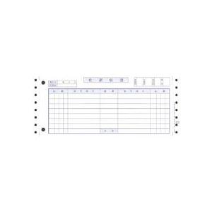 【送料無料】OBC 仕訳伝票(OBCコクヨ式)Y10×T4 連続用紙 3371 1箱(2000枚)