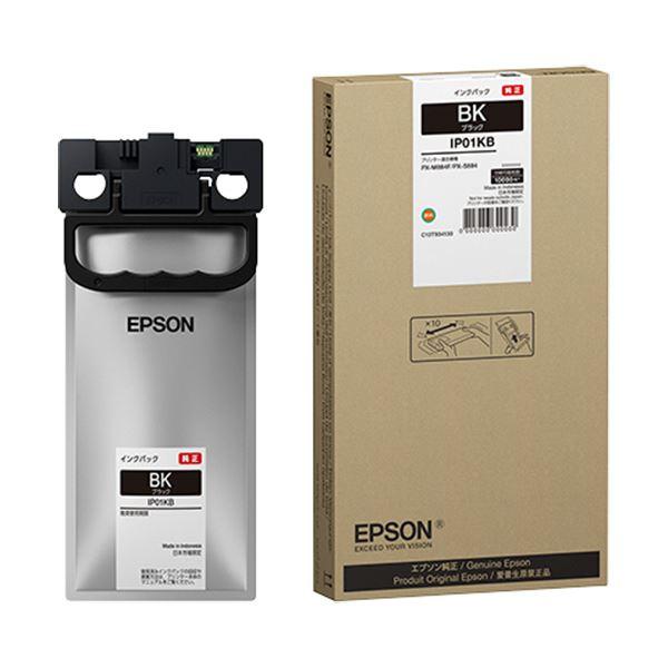 【送料無料】エプソン インクパック ブラックIP01KB 1個