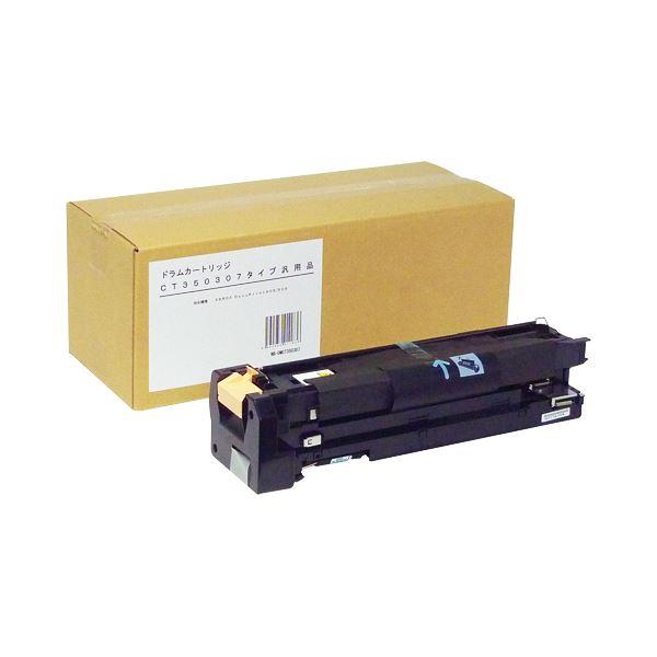 【送料無料】ドラムカートリッジ CT350307汎用品 1個
