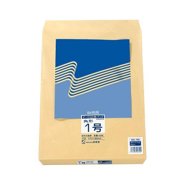 (まとめ) ピース R40再生紙クラフト封筒 角1 85g/m2 702 1パック(100枚) 【×10セット】