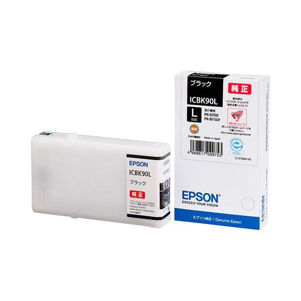 【送料無料】(まとめ) エプソン EPSON インクカートリッジ ブラック Lサイズ ICBK90L 1個 【×10セット】
