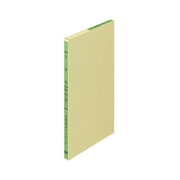 【送料無料】(まとめ)コクヨ 三色刷りルーズリーフ 仕訳帳B5 30行 100枚 リ-114 1冊【×5セット】:ワールドデポ
