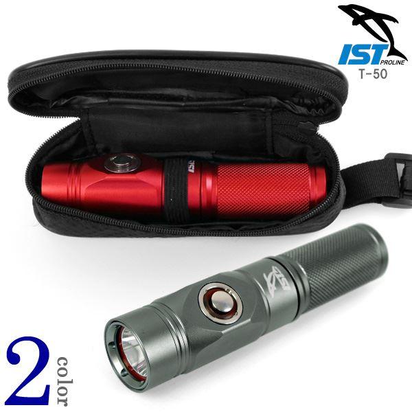 【送料無料】ダイビングライト 防水LEDライト LUMO-LED トーチ 水中ライト 防水電灯 ISTPROLINE T-50 MK(ブラック)